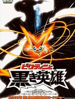 Pokemon 14:Victini y el Héroe Blanco Reshiram
