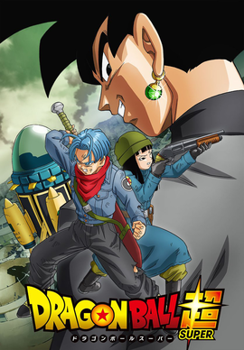 Capitulo 75: Dragon Ball Super Subtitulado al Español